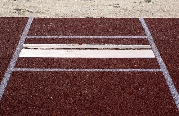 Современную спортивную площадку открыли в Артёме
