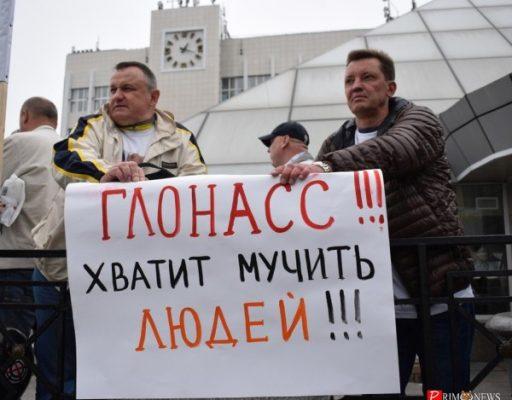 На очередном митинге против системы ЭРА-ГЛОНАСС граждане пригрозили голодовкой