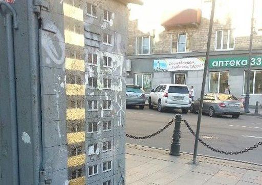Во Владивостоке немецкий художник превратил телефонный шкаф в произведение искусства