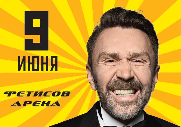 «20 лет на радость»: во Владивостоке выступит группировка «Ленинград»