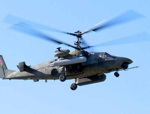В Минобороны опровергли информацию о том, что вертолёт Ка-52 расстрелял зрителей на учениях