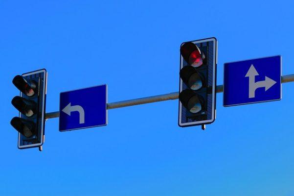 пешеходный, переход