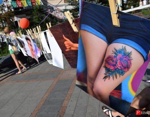 Во Владивостоке устроили «Фотосушку»