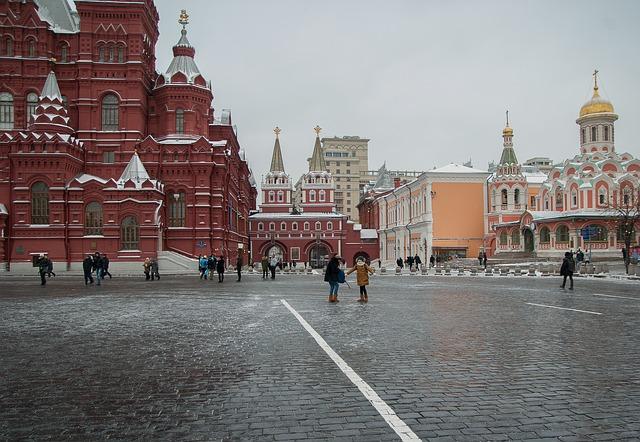 Парк «Зарядье» в Москве открыли Путин и Собянин