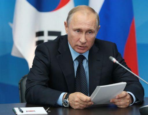 Девушка с одной почкой спросила у Путина, когда в Тернейском районе Приморья появится «хорошая медицина»