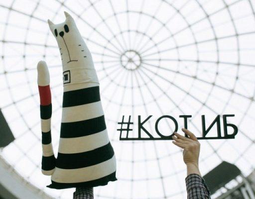 Во Владивостоке пройдёт самое масштабное событие в сфере информационной безопасности