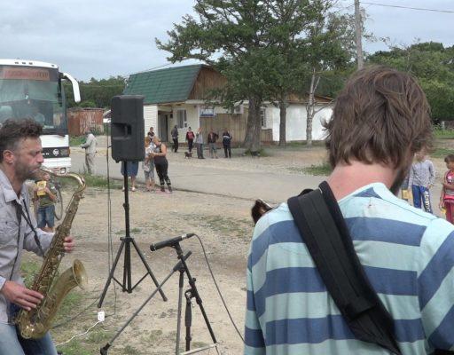 Фильм о путешествии музыкантов-авангардистов из Москвы во Владивосток показали на «Меридианах Тихого»