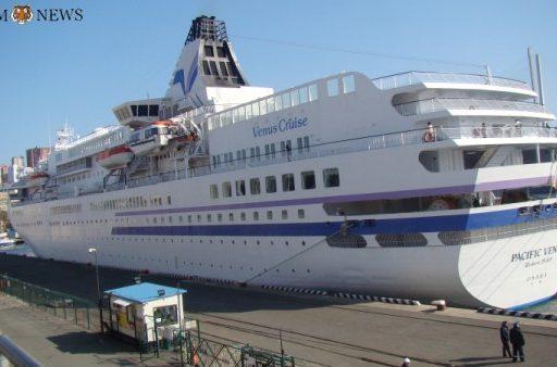 Круизный лайнер Pacific Venus посетил Владивосток