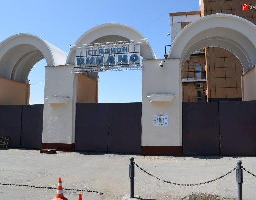 Территорию недалеко от стадиона «Динамо» во Владивостоке освободят от машин