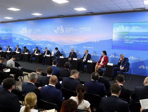 Посланцы с Острова Джерси и Украины приедут во Владивосток на IV ВЭФ