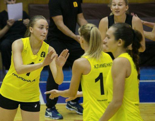 Волейболистки «Приморочки» уступили «Сахалину» в матче Кубка Сибири и Дальнего Востока