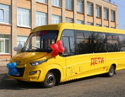 Владивостокская школа №70 получила автобус 2017 года выпуска
