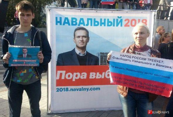 «#ЗаНавального»: во Владивостоке в День рождения президента прошёл пикет в поддержку арестованного политика