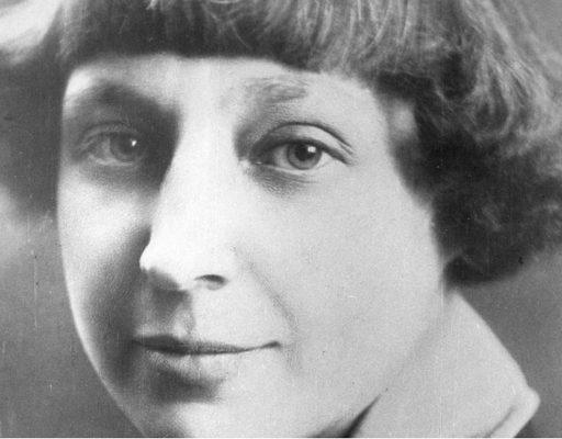 В Уссурийске отметили 125-летие со дня рождения Марины Цветаевой