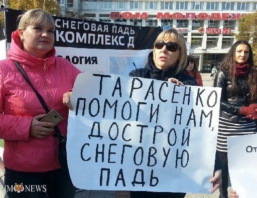 «Тарасенко, помоги нам»: во Владивостоке прошёл очередной митинг обманутых дольщиков и пайщиков