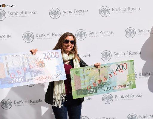 Банк России открыл свои двери гостям и жителям Владивостока и показал новые купюры 200 и 2000 рублей
