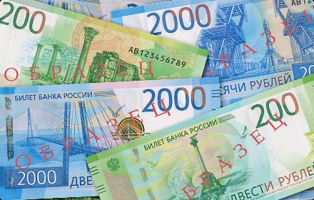 Новые банкноты 200 и 2000 рублей: информация от Центрального банка