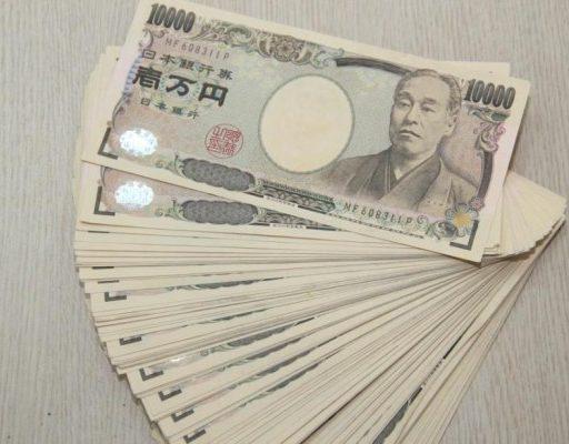 Уголовное дело: в Приморье незаконно пытались ввезти более четырёх млн иен