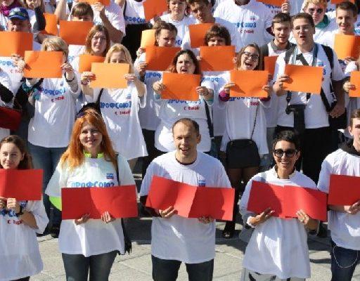 «Хотим жить, а не выживать!»: во Владивостоке прошло шествие членов профсоюзов Приморья