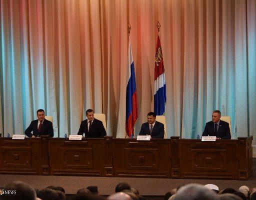 Приморцам представили нового главу краевой администрации Андрея Тарасенко