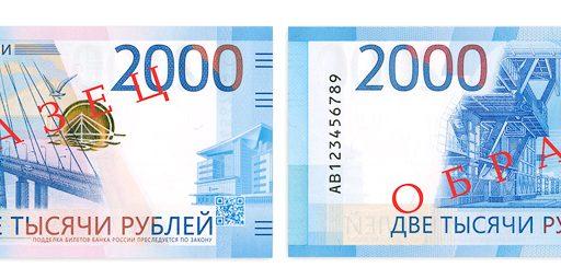 Глава Центробанка России спела «Владивосток 2000» в клипе о новой банкноте
