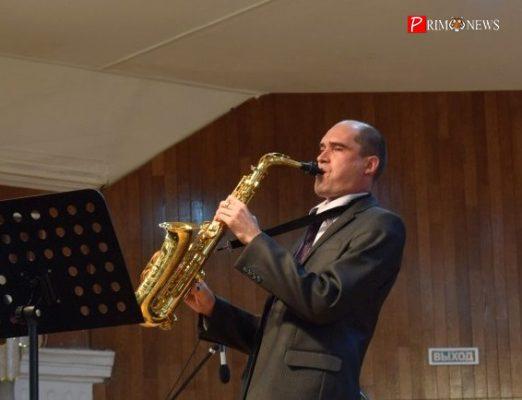 Во Владивостоке впервые стартовал дальневосточный конкурс-фестиваль эстрадной музыки