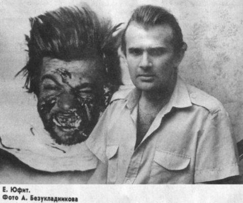 Во Владивостоке пройдут показы фильмов основателя «некрореализма» Евгения Юфита