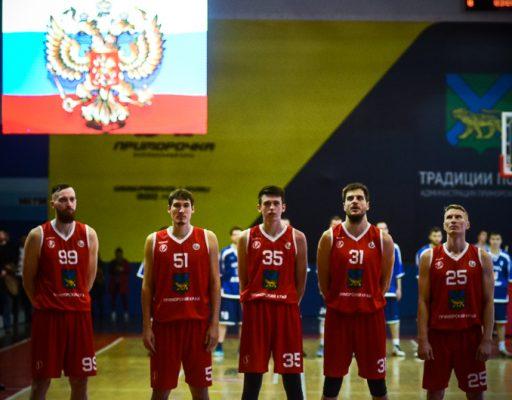 Баскетболисты «Спартака-Приморье» одержали вторую победу над ЦСКА-2