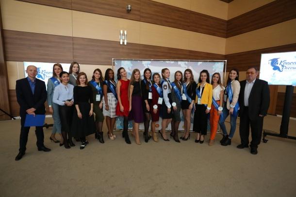 Камчатская студентка примет участие вконкурсе «Краса студенчества РФ - 2017»