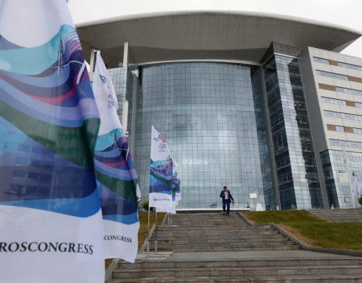 Очередной Восточный экономический форум пройдёт 6-7 сентября 2018 года