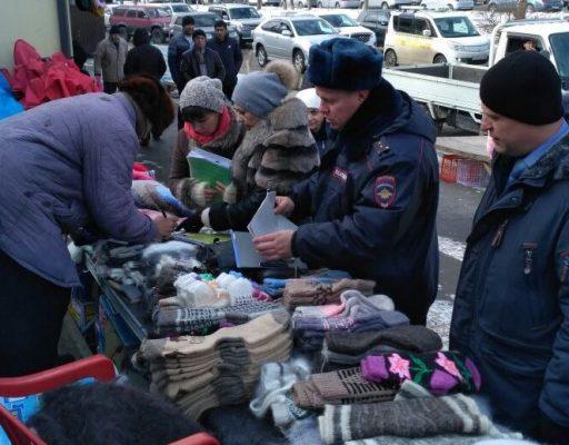 Во Владивостоке на улице Русской ликвидировали незаконную торговлю