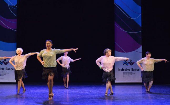 Танцоры из Находки стали лучшими на международном благотворительном фестивале инклюзивного танца