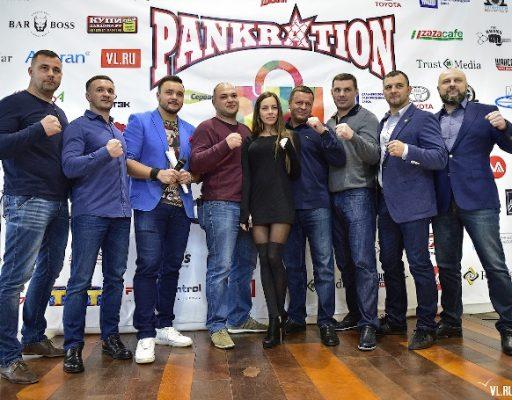 Гостей и жителей Владивостока пригласили на пресс-конференцию, автограф-сессию и мастер-класс участников турнира по современному панкратиону