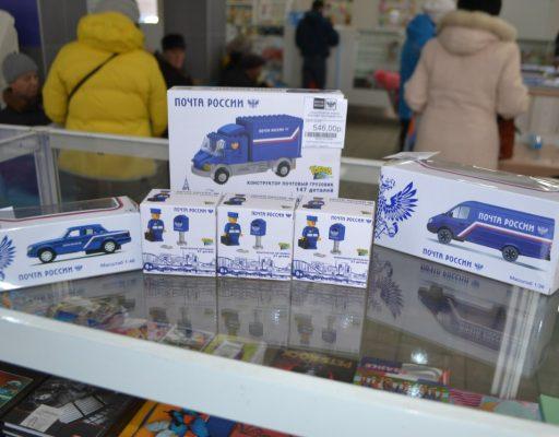 «Почта России» предложила приморцам купить игрушечных почтальонов