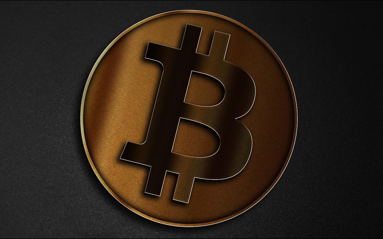 Курс биткоина подошёл к отметке в 17 тысяч долларов США