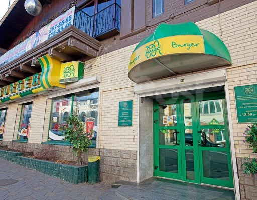 Закончилась эпоха: знаменитый владивостокский Magic Burger закрылся навсегда