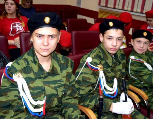Первый Форум юнармейцев состоялся в Уссурийске