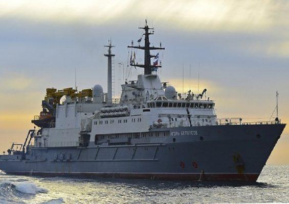 Спасательное судно ТОФ «Игорь Белоусов» завершило первый этап поисковых работ на месте гибели советских подлодок