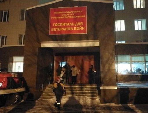 Во Владивостоке в госпитале ветеранов случился пожар
