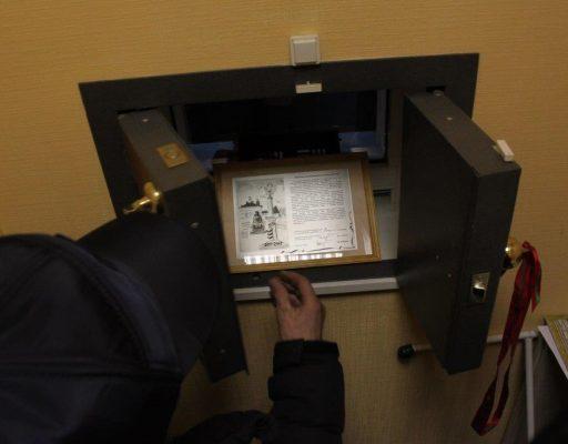Во Владивостоке заложили письмо-обращение к железнодорожникам 2047 года