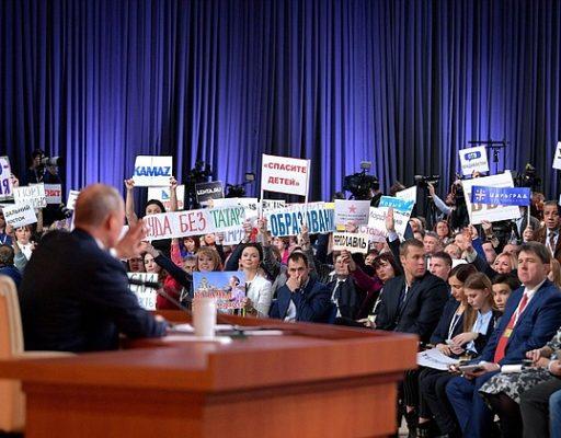 Обзор: как администрация Приморья отреагировала на «владивостокские» вопросы на большой пресс-конференции Путина