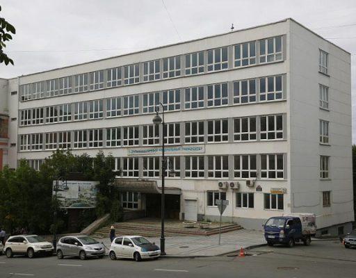 Во Владивостоке не смогли продать комплекс административных зданий бывшего ТГЭУ