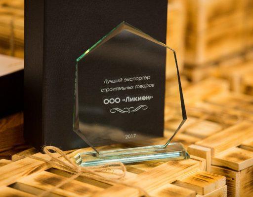 В Приморье подвели итоги конкурса «Лучший экспортер 2017 года»