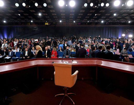 Что сказал Путин о Владивостоке на большой пресс-конференции— официальная стенограмма