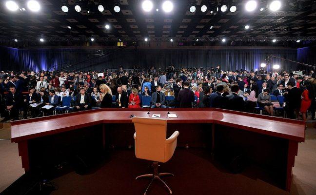 Что сказал Путин о Владивостоке на большой пресс-конференции — официальная стенограмма