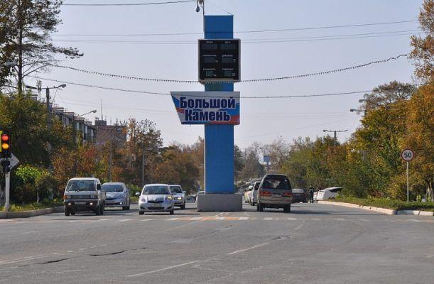 На строительство объездной дороги в Большом Камне выделили более 234 млн рублей