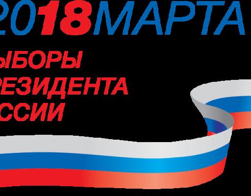 Общественная комиссия определила территории под благоустройство во Владивостоке для голосования 18 марта