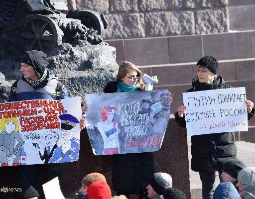 Сторонники Алексея Навального вышли на несогласованную акцию во Владивостоке