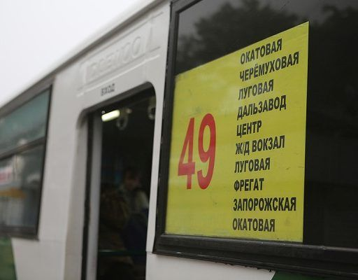 Два автотранспортных предприятия Владивостока заплатят штрафы за грязные автобусы