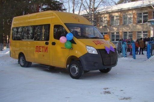 Новые школьные автобусы передали в Красноармейский район Приморья